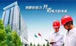 国家电网中国电科院形象片