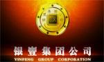 银丰集团房地产企业宣传片