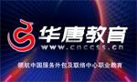 华唐教育宣传片