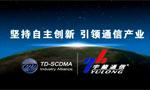 宇龙通信3G手机发布会热场宣传片