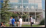 北京环卫集团拍摄花絮第一天宣传片拍摄制作现场花絮