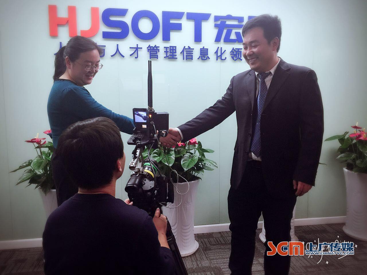 北京宏景世纪软件有限公司拍摄花絮宣传片拍摄制作现场花絮
