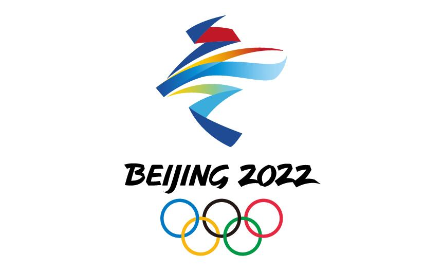 北京2022冬奥会会徽宣传片