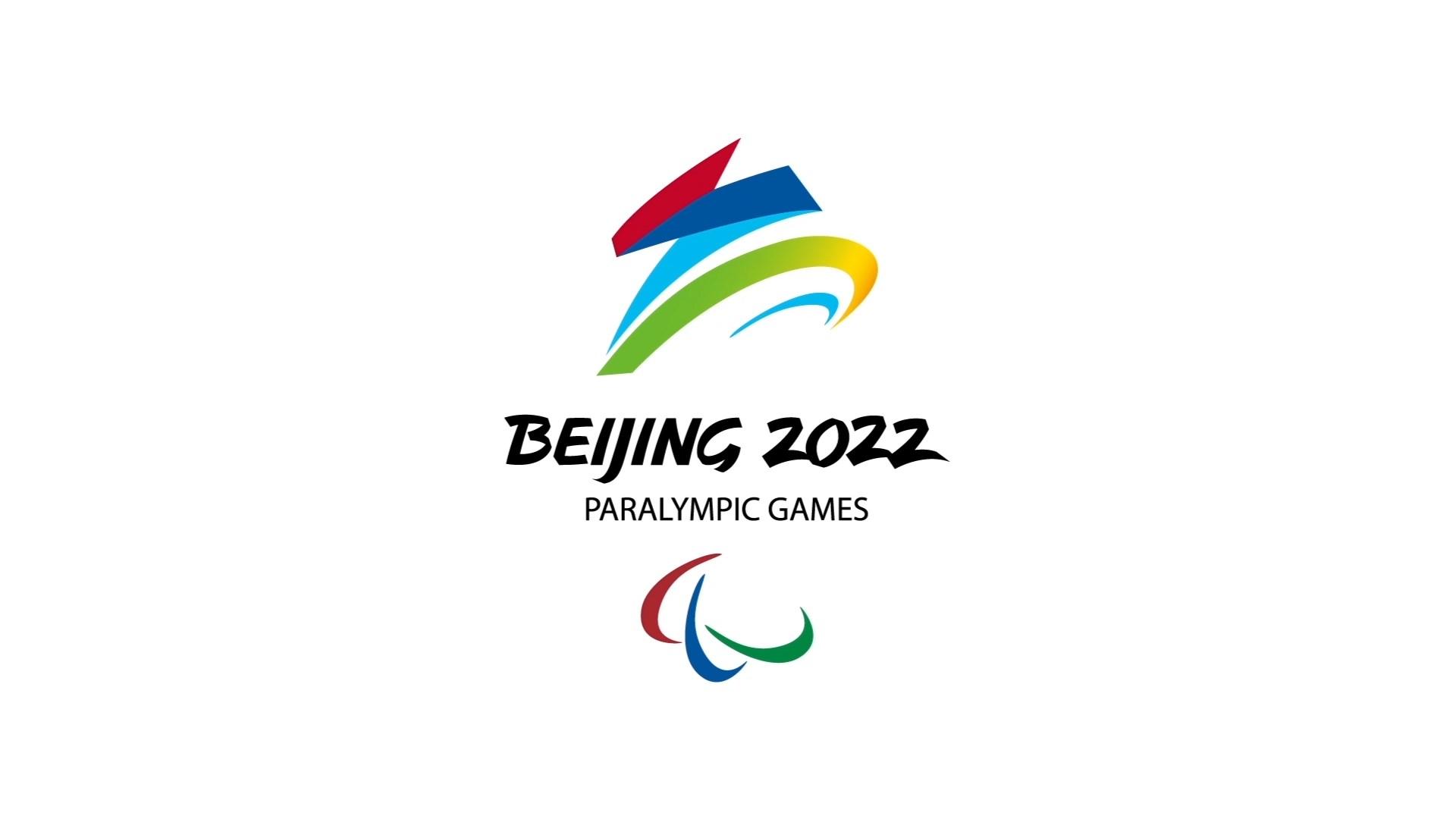 北京2022冬残奥会会徽宣传片
